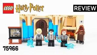 레고 해리포터 75966 호그와트 필요의 방(Harry Potter Hogwarts Room of Requirement)  리뷰_Review_레고매니아_LEGO Mania