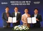 현대차그룹-한화큐셀, 태양광 연계 에너지 저장장치 사업협력 MOU 체결