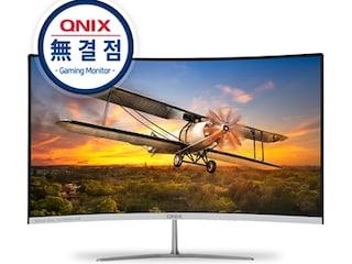 큐닉스그룹, 보급형 모니터 '큐닉스 QX243C REAL 75 CURVED HDR' 출시
