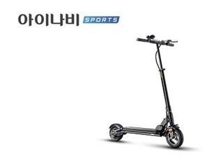 [HOT딜] 아이나비 전동킥보드 2020년형 51만원 대 특가 찬스