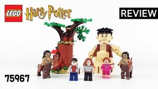 레고 해리포터 75967 금단의 숲 엄브리지와의 만남(Harry Potter Forbidden Forest Umbridge's Encounter)  리뷰_레고매니아
