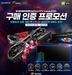 컬러풀, 6월 RTX SUPER 구매 인증 시 '슬라이딩 장패드', '문화상품권' 사...