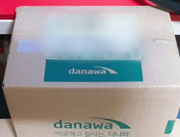 [인증] 다나와20주년 이벤트당첨 처음으로 인증해봅니다 ^ㅁ^)/
