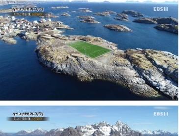 합성같은 노르웨이 축구장