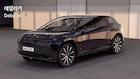 다이슨이 개발하려 했던 전기 SUV..그 이미지 살펴보니...