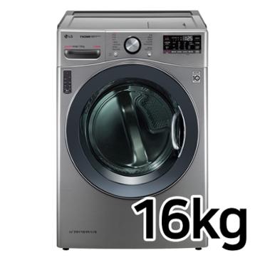 옥션 LG전자 트롬 RH16VSC (1,620,000/무료배송)