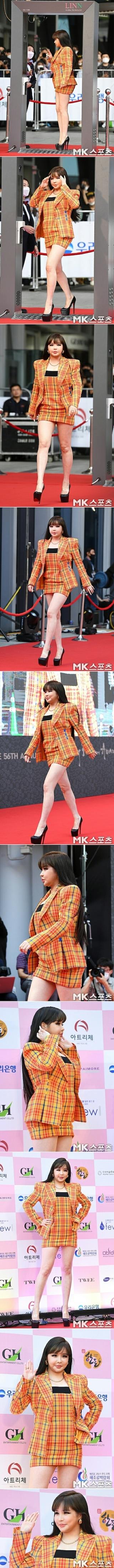 박봄 근황이라는데 충격적이네요