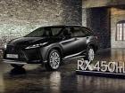 [영상시승] 6인승 프리미엄 SUV, 렉서스 RX 450h L