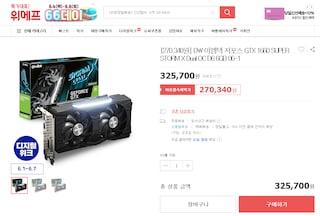 [위메프] 이엠텍 1660 SUPER STORM X Dual OC 특가 270,340원