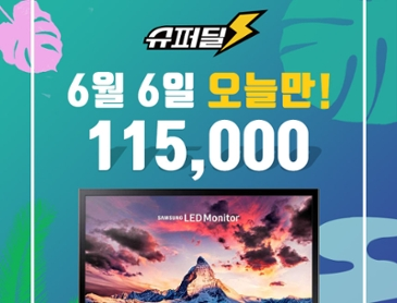 [G마켓] 삼성모니터 S22F350 슈퍼딜 특가 / 115,000원