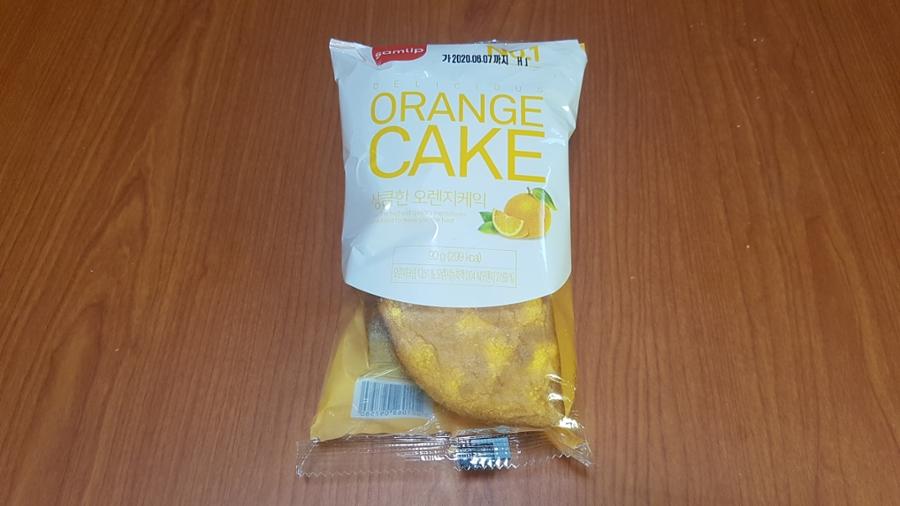 오렌지 농축액이 들어있는 삼립 '상큼한 오렌지 케익'