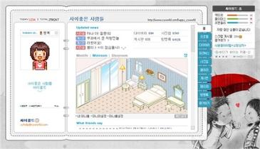 """""""고인 된 가족 사진 못 찾아"""" 싸이월드 이용자들 '속수무책'"""