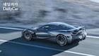 현대차가 투자한 전기 슈퍼카 브랜드 '리막'..안전성 테스트 해보니...