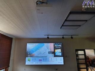 고급스러운 슬림 베젤 액자형 스크린과 LG 레이저 4K 프로젝터의 조화! 그랜드뷰 GLX-EDGE120H + LG HU70LA 설치기
