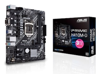 STCOM, 인텔 최신 플랫폼 위한 'ASUS PRIME H410M-D' 메인보드 출시