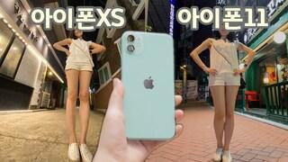 인스타각?! 셀기꾼 어렵지 않아요 I 아이폰11, 노트10+, 아이폰XS으로 카메라, 손떨림, 야간촬영 비교