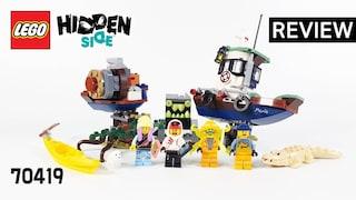 레고 히든사이드 70419 난파된 새우잡이 배(Hidden Side Wrecked Shrimp Boat)  리뷰_Review_레고매니아_LEGO Mania