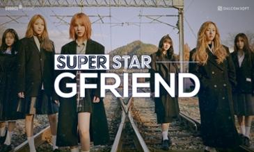 [리뷰] 버디 모여라! 'SuperStar GFRIEND(슈퍼스타 여자친구)'