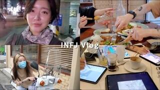 브이로그 | 아이패드드로잉 | 찐 애플빠 친구들과 갤럭시z플립 카메라테스트 | 망리단길 | 먹방