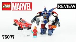 레고 마블 76077 아이언맨 디트로이트 스틸 공격(LEGO Marvel Iron Man Detroit Steel Strikes)  장기프로젝트(#15)_리뷰_레고매니아
