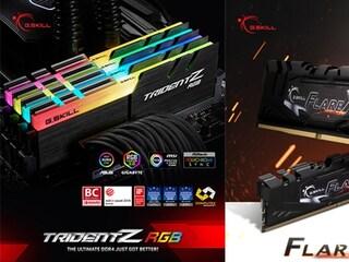 서린씨앤아이, 고성능 메모리 '지스킬 트라이던트Z RGB' 및 '플레어 X' 시리즈 출시