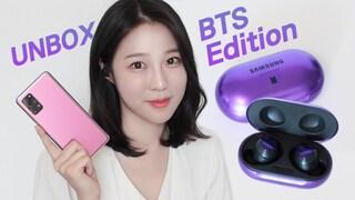갤럭시S20+ BTS 에디션 꼼꼼 언박싱, 활용팁까지! 보라해 Galaxy S20+ BTS edition Unboxing!