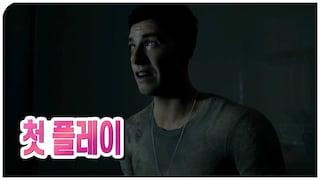 [PS4] 무섭다ㅠㅠ 맨 오브 메단 첫 플레이(깜놀주의!) [집마]