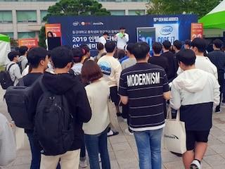 동국대생을 위한 힐링 타임 '2019 인텔 & 다나와 아카데미 페스티벌'