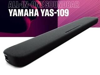 야마하 사운드바 구매 시 5만원 상품권 증정!