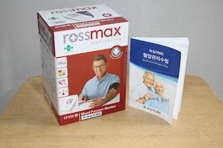 집에서 하는 혈압측정기 녹십자MS 가정용 디지털혈압계