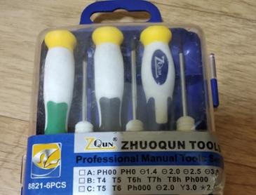 ZHUOQUN 전문 수동 도구