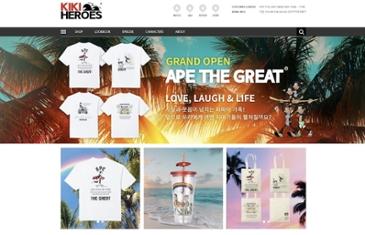 스티브&요니, 키키히어로즈 공식 온라인몰 오픈