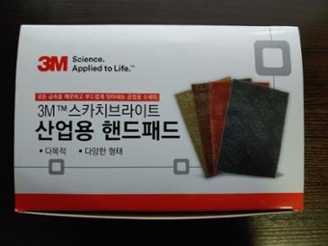 3M 스카치브라이트 산업용 핸드패드(#320)