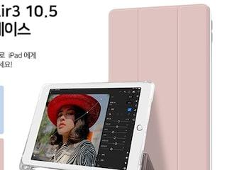 아이노비아 '아이패드 에어3 10.5 프로 10.5 스마트커버 베이직, 슬림 케이스' 출시
