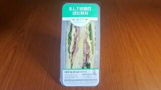 퍽퍽하지 않고 맛있는 청탑 'B.L.T 비엘티 샌드위치'