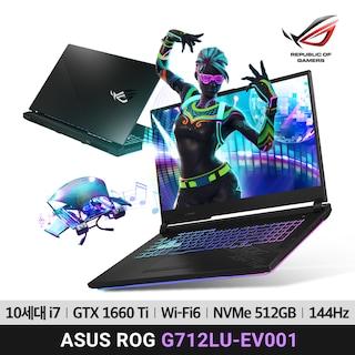 ★드디어 런칭★ 10,000대 팔린 게이밍노트북 후속모델 출시★ 10세대 CPU 탑재 게이밍노트북 ASUS ROG G712LU-EV001 GTX1660Ti
