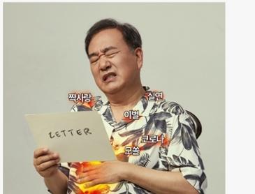 7월호 맥심 화보 주인공