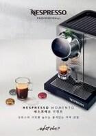 '커피 복지', 좋은 회사를 말하는 기준이 되다