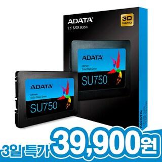 [이노마트] ADATA SU750 256GB / 39,900원