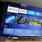 베젤이 더욱 얇아진 스마트 TV! 이노스 S5501KU 스마트 WiFi 제로베젤 55인치 TV