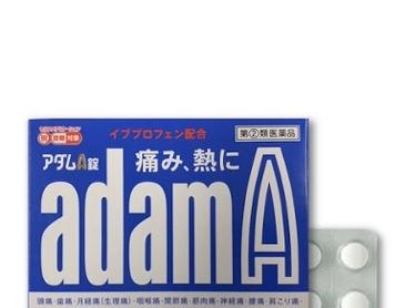 아담 A 120정 진통제/해열제 $6.4