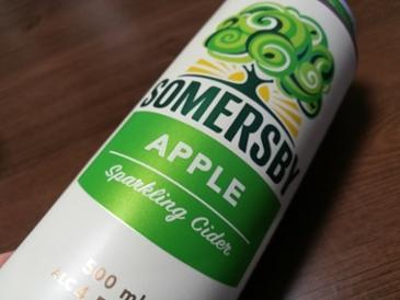 맛이 궁금하다고 해서 사온 제품이 바로 써머스비 애플