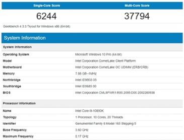 긱벤치에 인텔 i9-10850K 프로세서가 올라왔네요