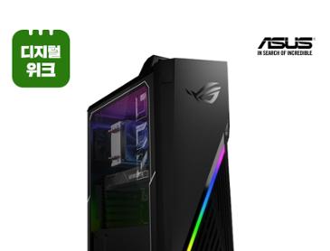 위메프 특가▶디지털위크◀ ASUS G15DH-KR038D/라이젠 R5 + GTX1660 S/워런티3년!!!!!/퍼팩트 게이밍 데스크탑