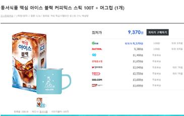 맥심 아이스 블랙 커피믹스 100T + 머그컵 = 9,370원