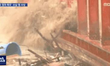 일본 폭우 근황