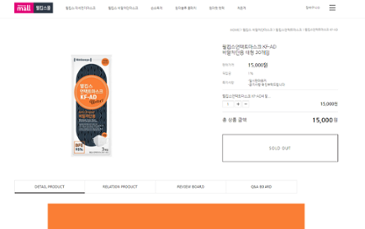 (정보공유)웹킵스몰 비말마스크 판매 일시중지