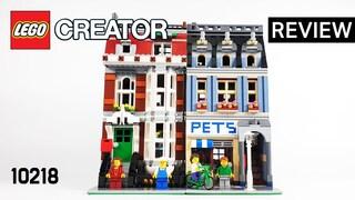 레고 크리에이터 모듈러 10218 펫샵(Creator Modular Pet Shop)  리뷰_Review_레고매니아_LEGO Mania