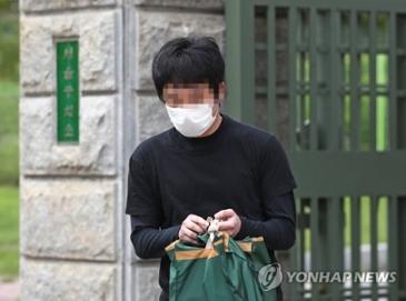 웰컴투비디오 손정우 美 송환 불허 결정에 외신들 비판