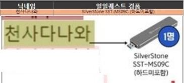 [당첨인증] DPG 활동 미션 <일일퀘스트> 언제나 열려있는 DPG